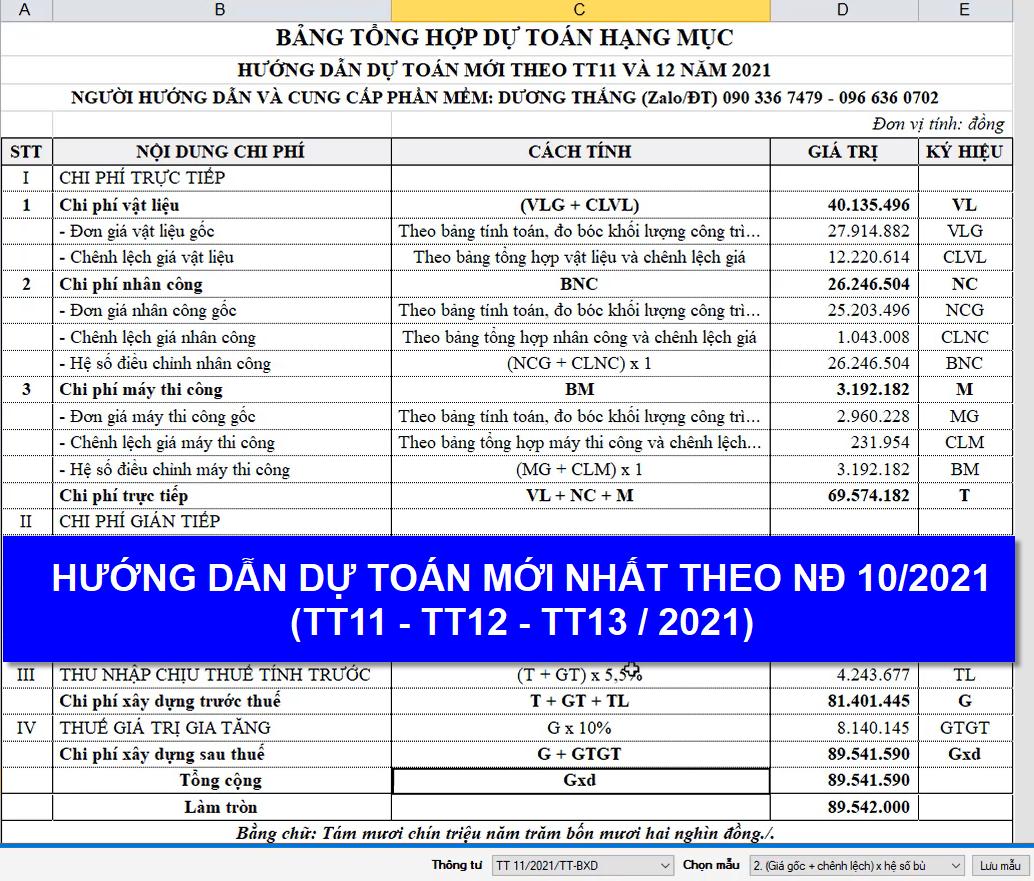 Hướng dẫn lập dự toán theo Thông tư 11 và TT12 năm 2021 đầy đủ cả giá và cước vận chuyển