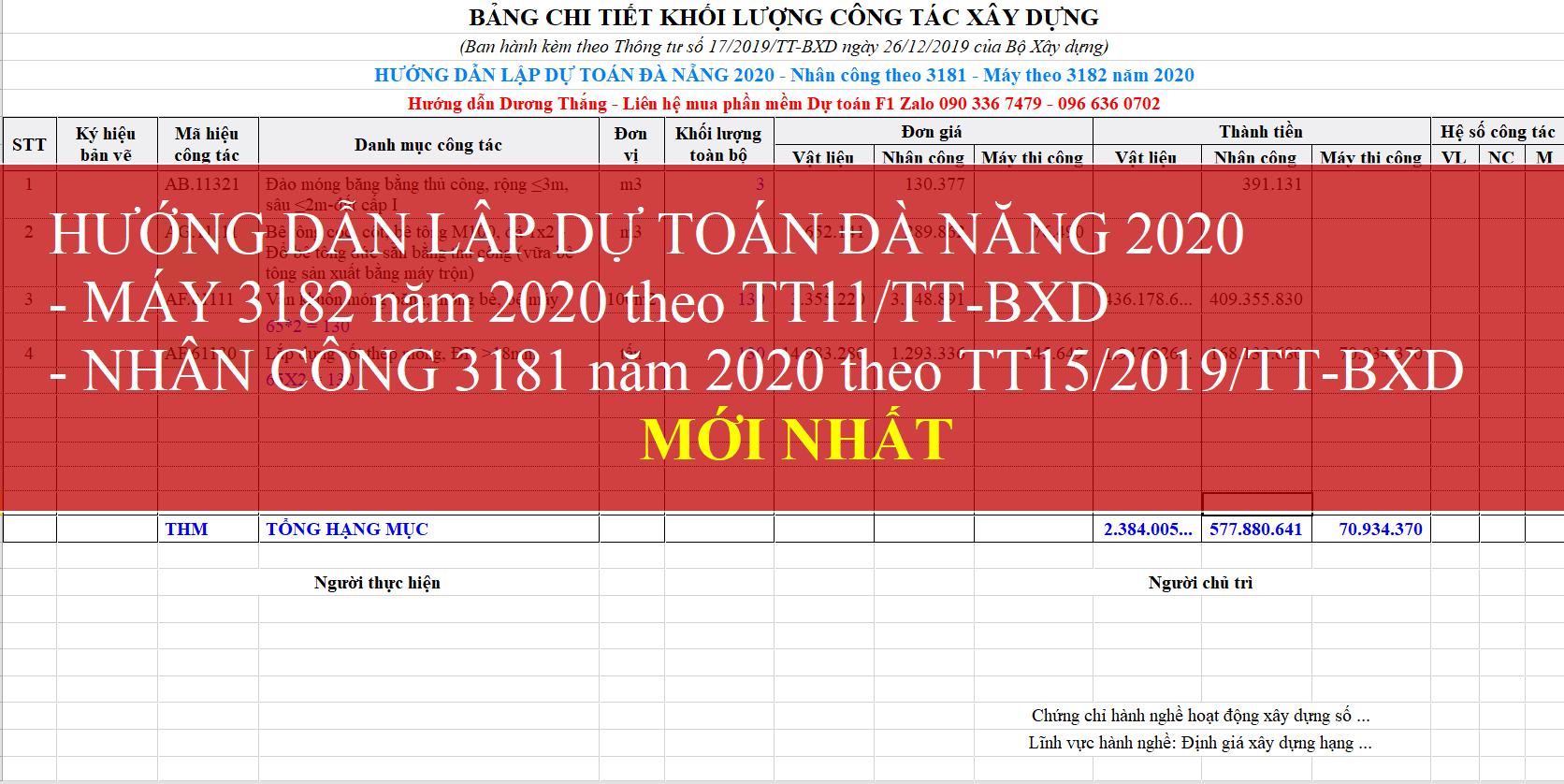 Hướng dẫn lập dự toán Đà Nẵng 2020 nhân công theo 3181, máy 3182 ngày 27/08/2020 thay thế 107 - 2016